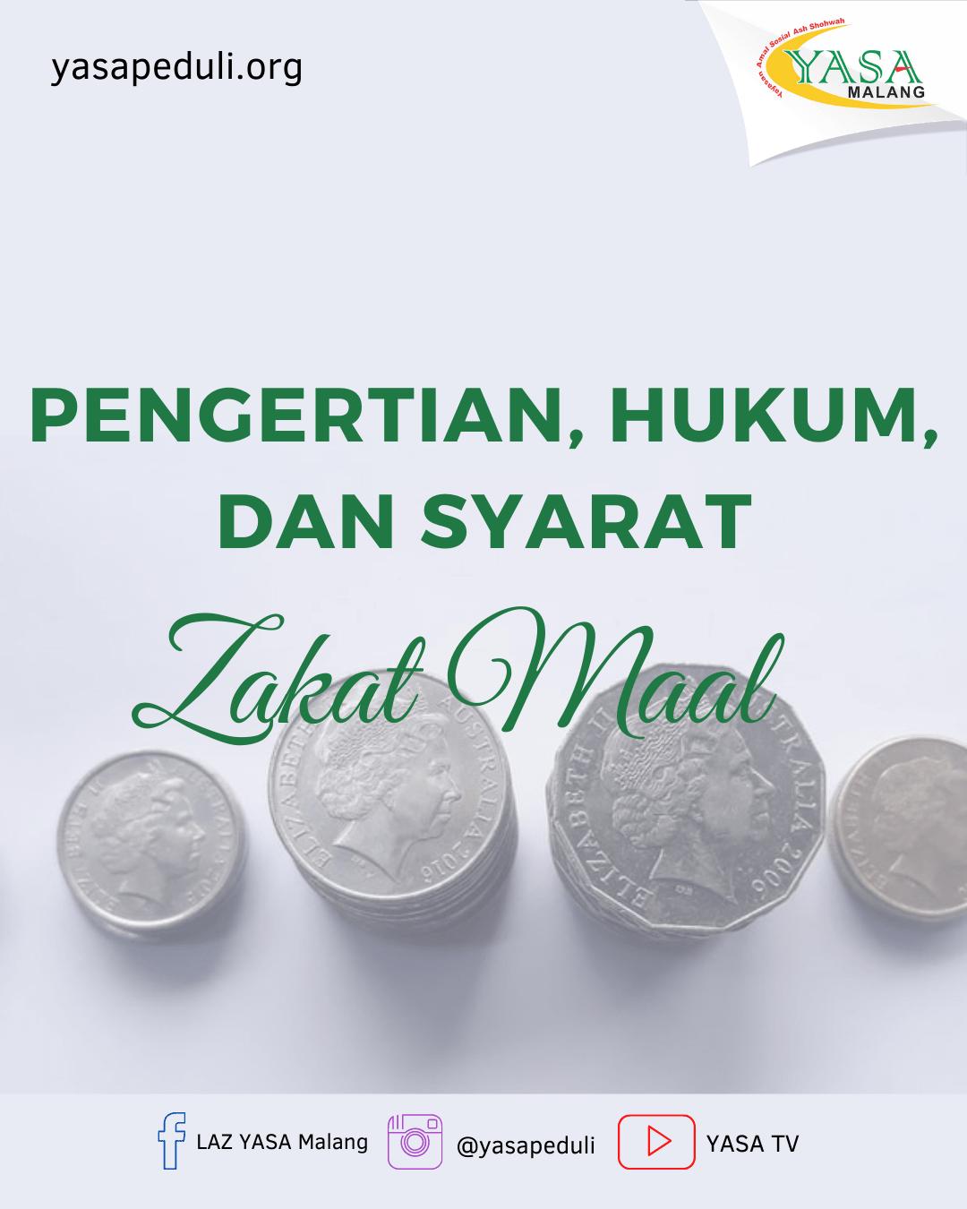 Pecinta Al Quran 1 min