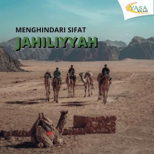 Menghindari Jahiliyah
