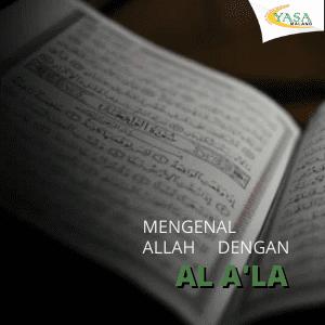 Mengenal Allah dengan Al qur'an